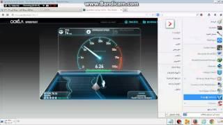 مشكلة راوتر STC 4G