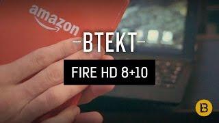 Amazon Fire HD 8, 10, keyboard dock hands-on