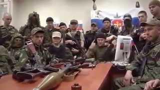 Донецкое ополчение читает реп