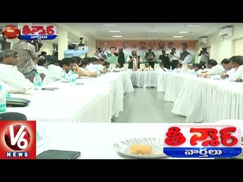 TDP, Congress And Left Parties Form Grand Alliance In Telangana | Teenmaar News | V6 News