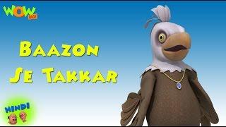 Baazon Se Takkar - Motu Patlu in Hindi - 3D Animation Cartoon for Kids -As seen on Nickelodeon