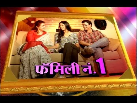 FAMILY NO.1 Show time by IBN Lokmat