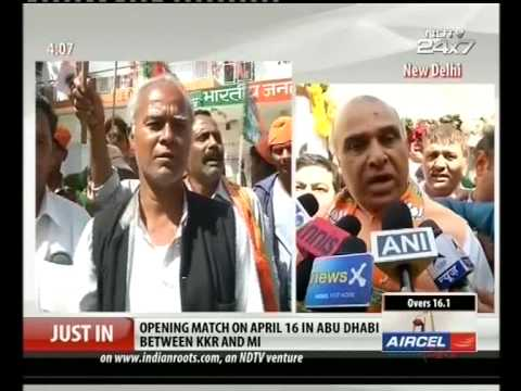 Jagdambika Pal, Raju Srivastava join BJP