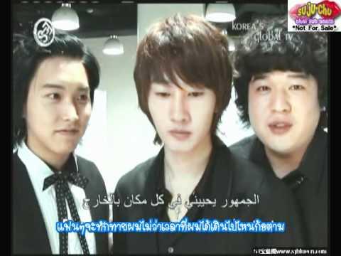 ThaiSubbed 080703 Super Show Bangkok Promote Activities Arirang News {Suju Chu}