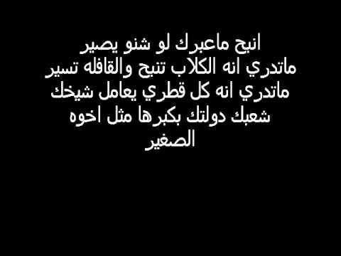 رد على مسلسل ابوقتاده الكويتي من قطري هيبه thumbnail