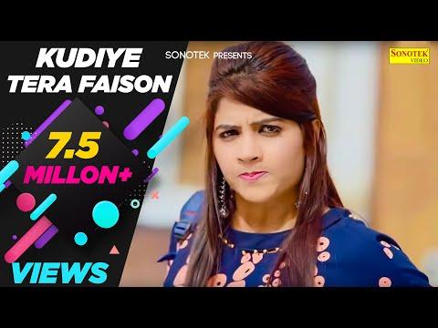 Kudiye Tera Faison | Raju Punjabi, Sonika Singh, Arun Aryan, Dinesh | Haryanvi Song 2017 #1