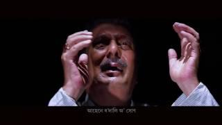 download lagu Sinaki Sutal By Nayan Niraag Starring Nipon Goswami  gratis