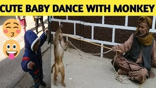 Funny Monkey Dance For Kids || Cute Kid Also dance with monkey funy video made with my mobile