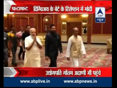 PM Modi attends Digvijay Singh's son's reception