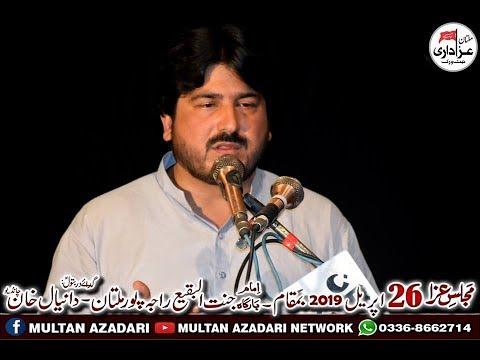 Zakir Malik Jafar Raza I Majlis 26 April 2019 I Janat ul Baqi Raja Pur Multan
