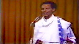 Wasse Kassa - Ere Aynamit ኧረ አይናሚት (Amharic)