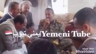 شاهد فيديو نادر لـ أحمد علي عبدالله صالح عند حضوره وليمة غداء