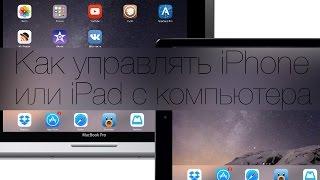 Iphone veency video