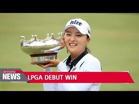 South Korea's Ko Jin-young makes history as first player to win LPGA debut in 67 years