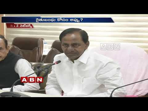TS Government Facing Problems With TRS New Manifesto | ABN Telugu