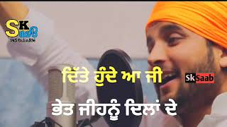 Baba nanak (official video) R nait latest punjabi song 2019