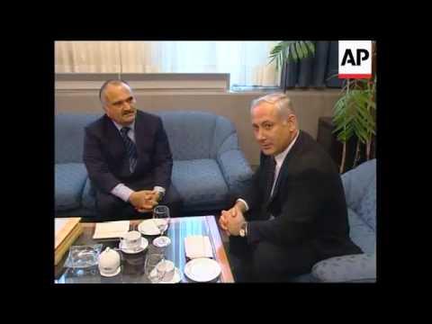 Israel/Gaza - Crown Prince Hassan meets Netanyahu