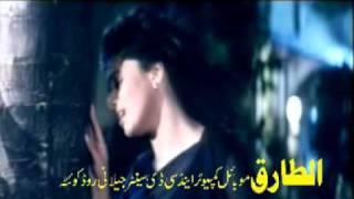 o priya priya qaisrani channel.mpg