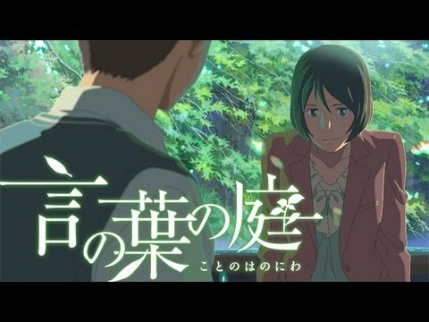 Kotonoha no Niwa Trailer