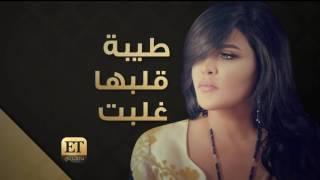 ET بالعربي في كواليس العروض المباشرة من Arab Idol