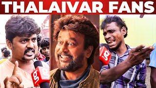 Thalaivar Fans at Petta FDFS Ticket Booking   Rohini Theatre