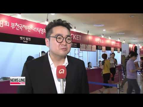 Asia's largest genre film festival PiFan draws movie lovers to Bucheon