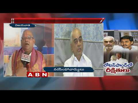 Sri Vaishnavism member Face to Face over Ramana Deekshitulu meet with YS Jagan