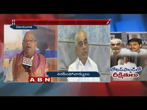 Sri Vaishnavism member Face to Face over Ramana Deekshitulu meet with YS Jagan