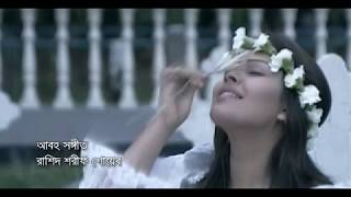 Bangla Natok -  vampire and me  - episode - 1
