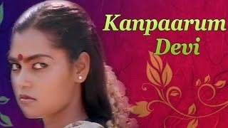 Silk Smitha In Kanpaarum Devi Full Song | Ilaiyaraja Hits | Kokkarakko Tamil Movie Songs