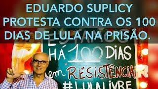 VÍDEO 5080. EDUARDO SUPLICY VAI AO ACAMPAMENTO DE CURITIBA. LULA COMPLETA 100 DIAS NA PRISÃO.