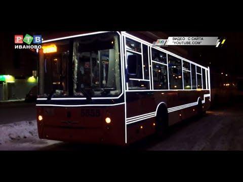 «Рогатое» пополнение ивановского транспорта