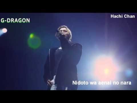 BIGBANG 2018 - HARU HARU Japanese  Lyrics Vers [ Romaji ]