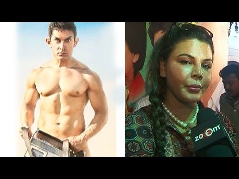Peekay Movie - Rakhi Sawant's reaction on Aamir Khan's Poster!