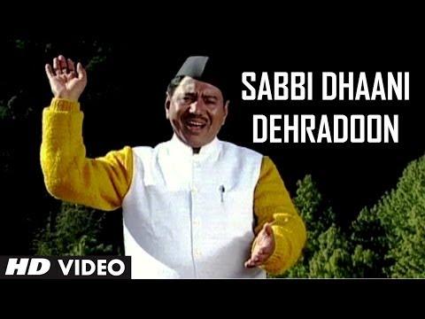 Sabbi Dhaani Dehradoon - Hit Garhwali Song Narendra Singh Negi...