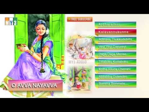Telangana Folk Songs Janapadalu - o Avva Nayavva Jukebox video