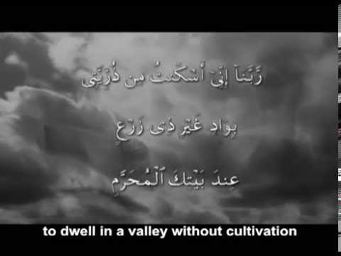 Documentary Film on King Abdullah Bin Abdul Aziz Zamzam Water Project (Arabic)