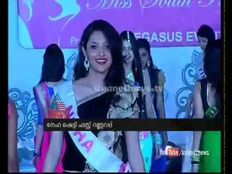Miss South India Winners Manappuram Miss South India