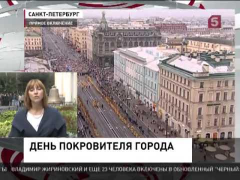 работа банка санкт-петербург в городе сестрорецке на праздники влагу отвело
