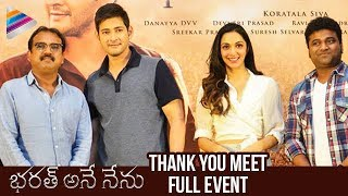 Bharat Ane Nenu Thank You Meet Full Event | Mahesh Babu | Kiara Advani | DSP | DVV Danayya