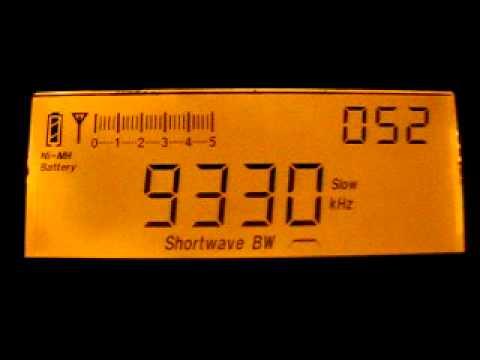 Radio Damascus 9330 kHz. 8.8.2011.
