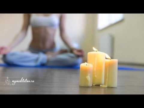 Музыка для йоги и медитации Music for yoga and meditation