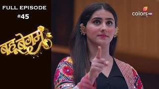 Bahu Begum - 13th September 2019 - बहू बेगम - Full Episode