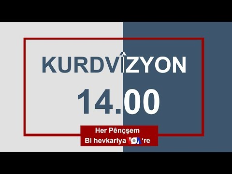 Kurdvîzyon - 24/08/2017