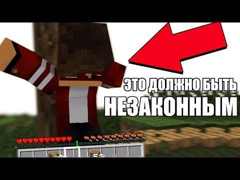 САМЫЕ ХУДШИЕ МАЙНКРАФТ ИНТРО! #3