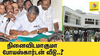 OPS starts signature campaign - Poes Garden Home For Jayalalithaa Memorial?