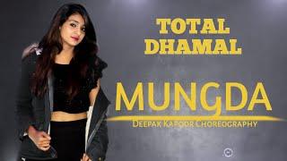 Mungda DANCE COVER  - Total Dhamaal DANCE |  Sonakshi Sinha | Ajay Devgn  | BOLLYWOOD