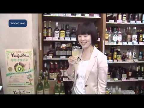 25周年「三鷹キウイワイン」きょう発売