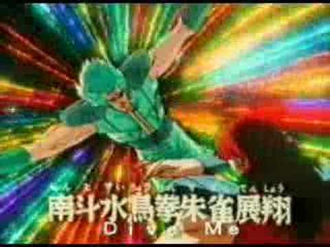 (MAD)北斗のメモリアル