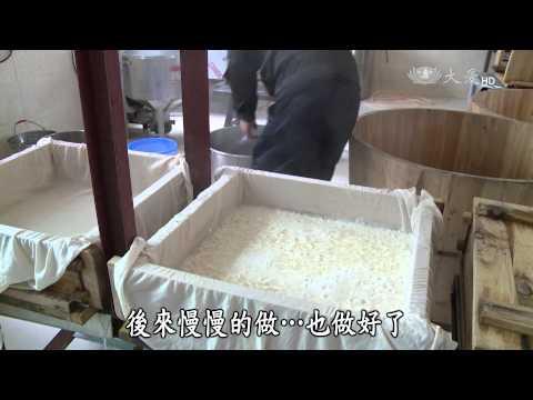 台灣-彩繪人文地圖-20150726 金剛豆腐